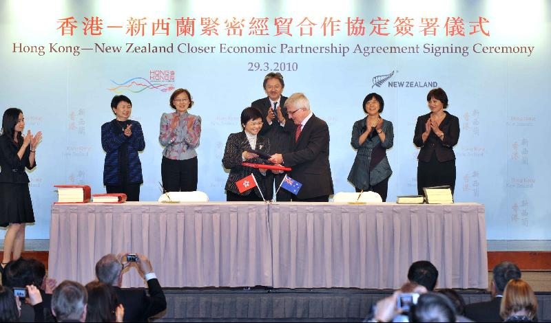 Hong Kong China New Zealand Closer Economic Partnership Agreement