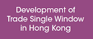 Development of Trade Single Window in Hong Kong